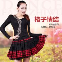 广场舞服装  女士时尚大红格子裙 舞蹈跳舞服春款裙子