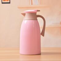 大容量保温壶家用保温水壶热水瓶办公室保温壶开水瓶暖壶茶瓶暖壶学生宿舍用暖瓶开水瓶茶瓶