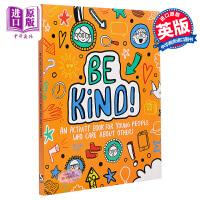 【中商原版】Mindful Kids : Be Kind 培养孩子优能力 善良 儿童性格习惯培养DIY绘本 平装 英文原