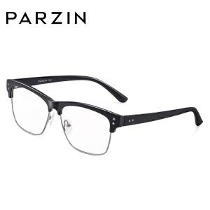 帕森TR90眼镜框女 可配近视眼镜 眼镜架男 时尚复古大框眼镜5053A