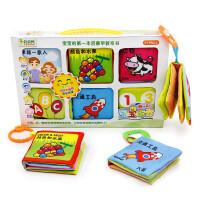 礼盒装6本宝宝布书0-1-2岁 婴儿益智早教布书带响纸撕不烂可水煮消毒贝贝鸭儿童玩具