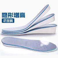 内增高鞋垫男士女式透气吸汗运动休闲鞋隐形增高垫全垫35cm