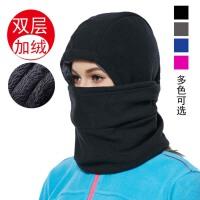 防风帽子女骑车冬季头套男口罩防寒电动车帽抓绒挡风保暖骑行面罩