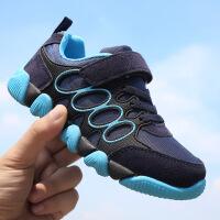 童鞋儿童运动鞋学生儿童旅游鞋小孩鞋子