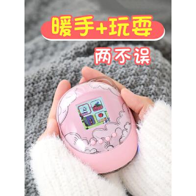 usb暖手宝充电防爆暖宝宝迷你可爱充电宝电暖宝两用随身小学生女