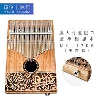 全单板卡林巴拇指琴17音手指琴拇指钢琴kalimba初学者 电箱