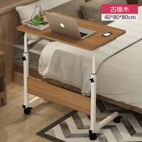 简座床上书桌可移动简易升降笔记本电脑桌移动床边置地桌懒人桌现代简约折叠便捷电脑桌
