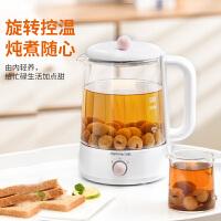 九阳(Joyoung)养生壶小型全自动多功能电热花茶壶 家用养身玻璃煮茶器