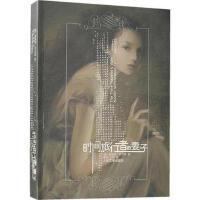 【正版二手书9成新左右】时间旅行者的妻子 (美)尼芬格 ,夏金,安�U 人民文学出版社