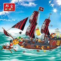 小颗粒邦宝积木加勒比海盗轮船拼装启蒙男孩儿童玩具6-7-10-12岁