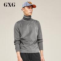 【GXG过年不打烊】GXG男装 冬季深灰色高领套头毛衫毛衣针织衫男#174810079