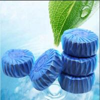50只装蓝泡泡洁厕灵 马桶自动清洁剂 除污除臭 洁厕宝