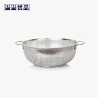 当当优品 加厚不锈钢洗菜盆漏盆洗米洗菜沥水盆 25.5cm