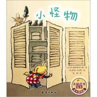 [95新正版二手旧书] 美丽故事绘本:小怪物