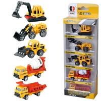 合金玩具车5只装汽车工程挖掘机消防军事警察模型车儿童礼物男孩
