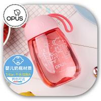 OPUS儿童水杯可爱塑料杯男女学生大肚杯便携随手杯泡茶耐摔水杯子