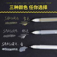 日本樱花高光笔 波晒笔黑卡笔 白线笔 黑纸用XPGB#50 手绘黑卡纸