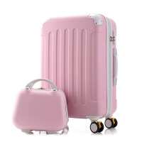 行李箱女拉杆箱小清新旅行密码皮箱万向轮个性大学生可爱韩版少女