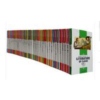 正版学生新课标必读世界经典文学名著名师精读版任选9本