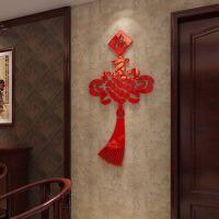 中国结 亚克力墙贴 过年 喜庆 婚房 床头墙贴 电视背景墙贴