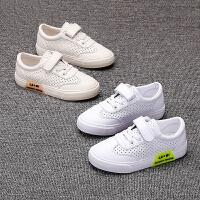 儿童板鞋透气小白鞋男童鞋子2109新款夏款女童镂空潮童鞋韩版百搭