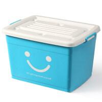 大�透明塑料收�{箱被子玩具衣服加厚收�{盒衣物整理箱�ξ锵渥�