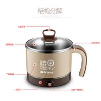 小型多功能插电1一2人小家电厨房电器煮面迷你火火锅锅家用
