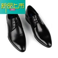 新品上市真皮英伦尖头皮鞋男系带商务正装皮鞋时尚简约潮流婚宴低帮透气鞋 黑色