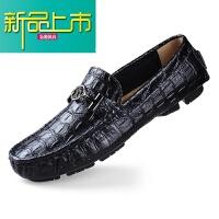 新品上市春季豆豆鞋纹镂空男鞋真皮鞋大码休闲鞋35 小码懒人