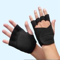 健身手套运动透气护掌训练防滑劳保拔河攀岩半指手套男女士器械