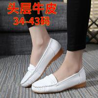 白色护士鞋软底舒适中老年妈妈鞋大码女鞋40 码平底平跟