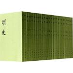 明史 1-28册(二十四史繁体竖排) (清)张廷玉 等 中华书局 9787101003277