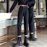 Lee Cooper 春夏季新款牛仔裤女宽松哈伦高腰显瘦百搭萝卜老爹裤休闲牛仔裤