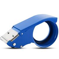 广博(GuangBo)60mm金属胶带封箱器打包器颜色随机办公文具 单个装FXQ9121