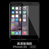 全屏钢化膜6s苹果x玻璃膜XS Max/XR/iPhoneX/8plus/7p女款iphone6 6/6s 全屏黑边