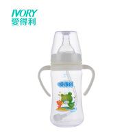 爱得利宽口径带手柄带吸管PP奶瓶240ml自动吸管大奶瓶A83