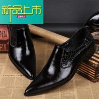 新品上市增高高跟男士尖头皮鞋英伦商务男鞋个性真皮男婚鞋型师皮鞋 黑色