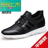 新品上市新款19春鞋男士商务隐形内增高6cm运动休闲鞋8cm潮流爸爸真皮鞋