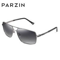 帕森偏光太阳镜 男士司机驾驶太阳镜金属大框潮方框墨镜 8100