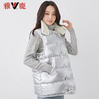 yaloo/雅鹿羽绒马甲女短款2019冬新款韩版白鸭绒休闲无袖外套潮流