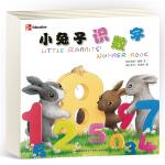 小兔子快乐认知:创新低幼启蒙读物(全6册)
