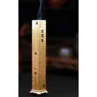 纯铜心经立式线香炉檀香沉香香炉居家用品香薰摆件 立式心经线香炉(送线香)
