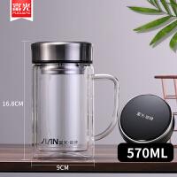 双层玻璃杯带把办公杯带滤网茶杯子家用商务大容量玻璃杯印字 抖音