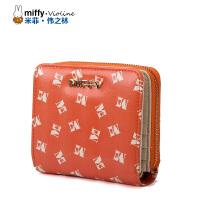 Miffy米菲 2016新款专柜女士钱包 短款多卡位手拿钱包女休闲百搭手拿包