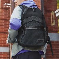 李宁双肩包男包背包书包电脑包运动包ABSL005