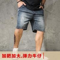 牛仔短裤加肥加大男士工装水洗五分裤肥佬胖子潮休闲短裤