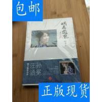 [二手旧书9成新]烟雨凤凰 /阿朵 中信出版社