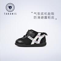 泰兰尼斯宝宝学步鞋秋季新款透气宝宝鞋子1-3岁男女婴幼儿机能鞋