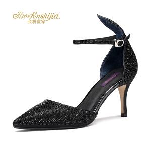 红蜻蜓旗下品牌金粉 女鞋秋冬休闲鞋鞋子女高跟鞋JGB7016