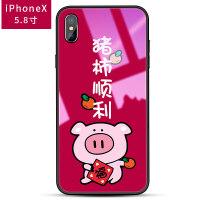 苹果x手机壳iphone7plus手机壳猪年手机壳苹果8plus玻璃壳xs max猪事顺利手机壳xr
